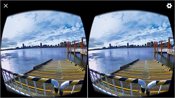 ASUS réalité virtuelle