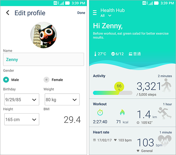 Zenfit application Zenfone